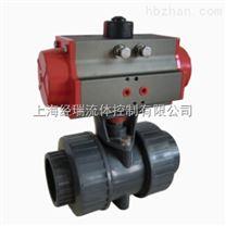 氣動焊接塑料球閥
