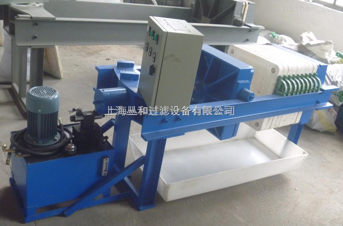 BAMY16/450-30U板框式壓濾機