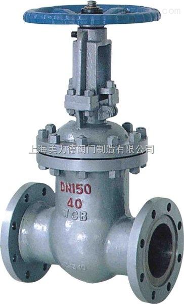 Z41H/Y-25C法兰铸钢闸阀/手动法兰楔式闸阀