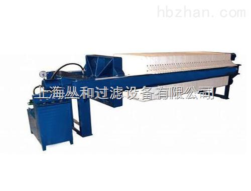 BMY50/800-30U板框式壓濾機