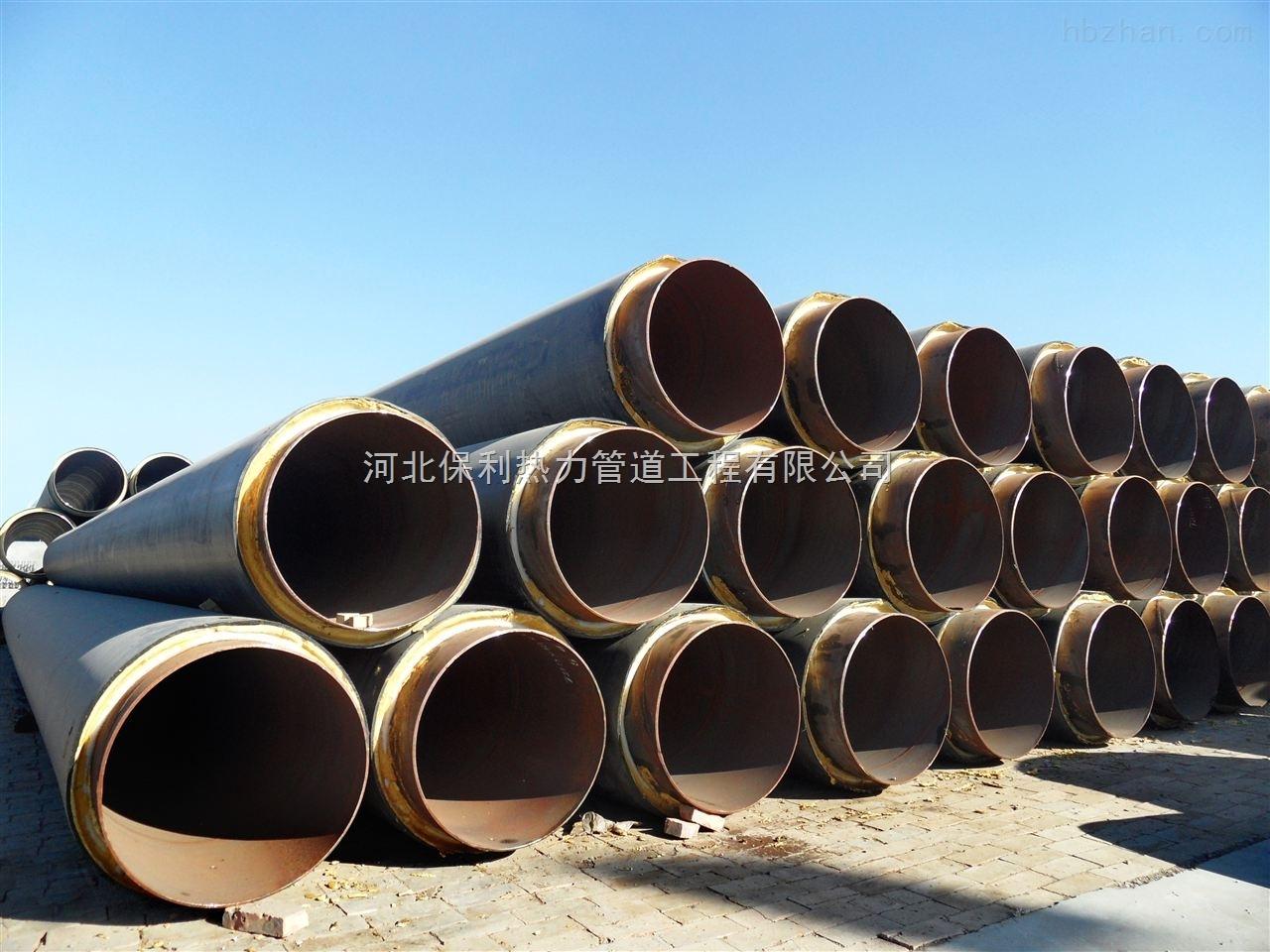 厂家供应聚氨酯硬质保温管道国家标准价格