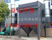 泊头脉冲袋式除尘器/DMC脉冲除尘器