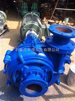 朴厚泵业zj型渣浆泵直销