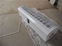 贯流式电热空气幕