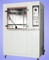 GT-SC-512不锈钢�材质砂尘试验箱