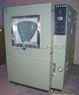 GT-SC-512湖北不锈钢砂尘试验箱生产厂家