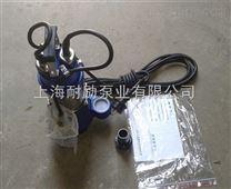 自控型不锈钢潜水泵