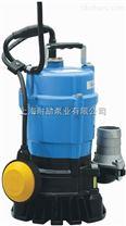 HQD铝制自控型污水潜水泵