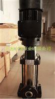 CDLF32-140不锈钢轻型多级离心泵