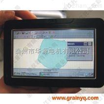 农田面积测量仪TMJ-2009三个层次