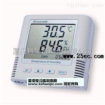 智能溫濕度控製器 有記錄功能