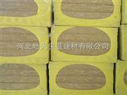 干挂石材保温岩棉板厚度