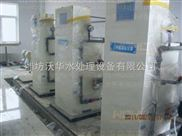 扬州医院污水处理设备zui好的厂家-医院污水处理设备占地面积小