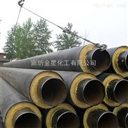 580暖气管道保温材料-聚氨酯直埋管厂家