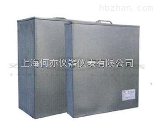 FA01洗片箱