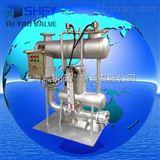 SZP-5疏水自动加压器-SZP电动疏水自动加压器