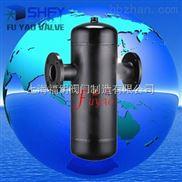 蒸汽汽水分离器-冷凝器蒸汽汽水分离器