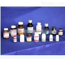 乙二胺四乙酸鐵鈉鹽試劑