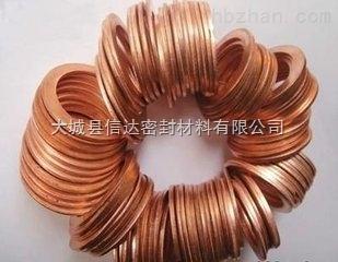 大城信达金属垫铜垫退火紫铜垫片
