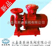 锅炉热水增压循环卧式消防泵