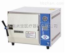 台式快速蒸汽滅菌器TM-XB20J
