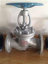 鑄鋼截止閥J41H-16C