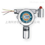 MOT200-C2H4O乙醛浓度检测仪