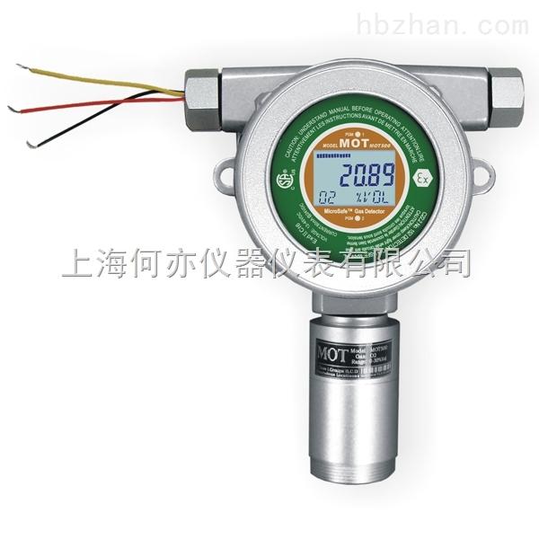 MOT500-N2固定式氮气检测仪