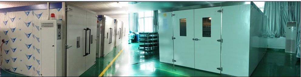 重庆步入式老化房
