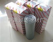 TZX2-250×20 喷砂房除尘滤筒 天然气管道过滤器滤芯