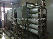 重庆海水脱盐用反渗透脱盐设备