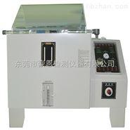 HE-YW-90盐雾老化腐蚀试验箱