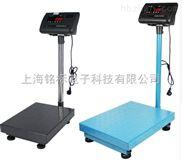 zui新促销电子计重台称、青浦150公斤台秤价格