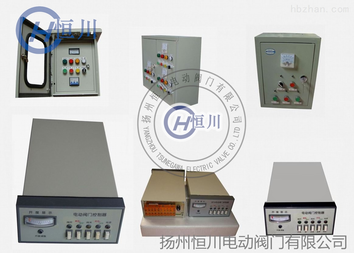 bfa电动阀门控制器_中国环保在线