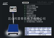 济南30公斤50公斤100公斤150公斤300公斤600公斤防爆电子台秤