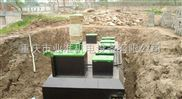 可埋地式一体化污水处理设备价格