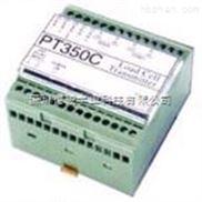 PT350C重量變送器