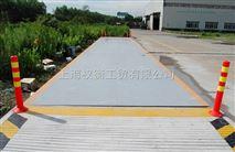 50吨电子汽车衡工作原理、上海嘉定电子秤什么牌子好