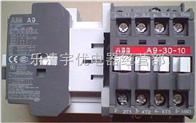 配电箱型号规格