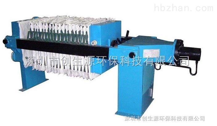 機械保壓800系列壓濾機