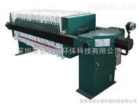 厢式压滤机  XMY100/920-UB