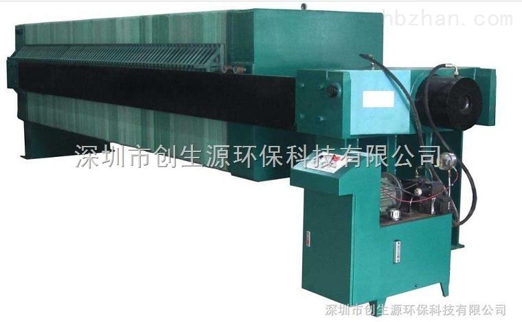 压滤机污水处理设备价格