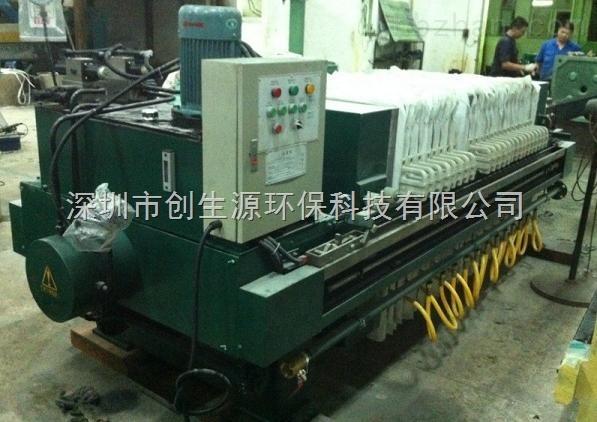 深圳全自动隔膜压滤机供应