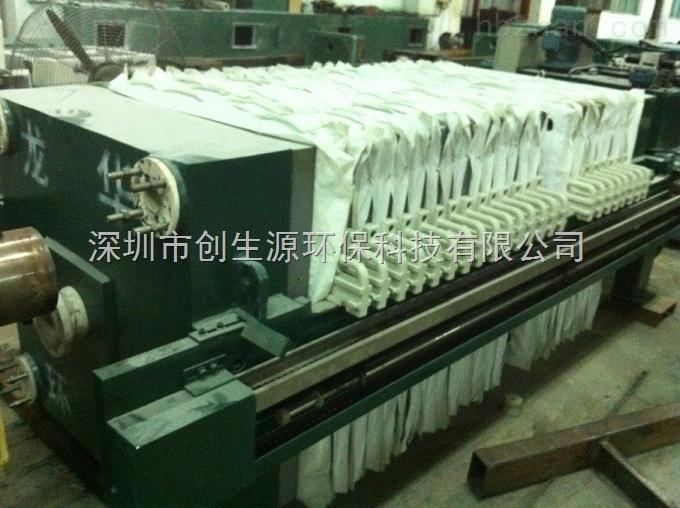 自动板框压滤机厂家