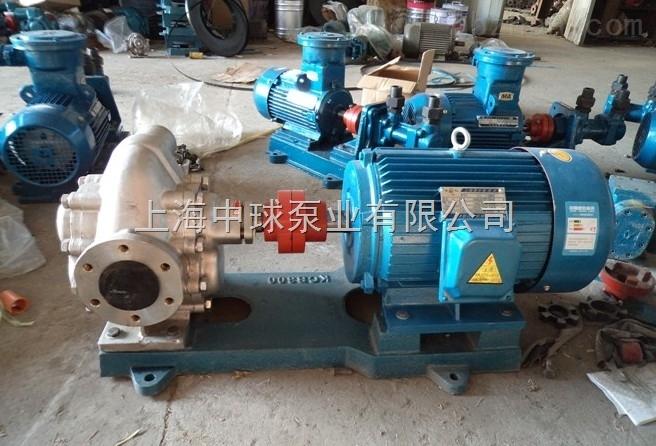KCB-960齿轮油泵