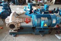 KCB-483.3KCB-483.3齿轮油泵