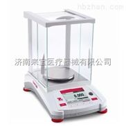 实验室高精度天平价格AX523ZH/E电子天平