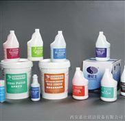 西安嘉仕售清洁剂清洗剂