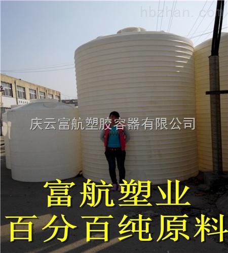 30吨超大型pe塑料桶生产厂家