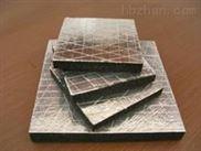 B2级橡塑保温材料